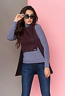 Женский трикотажный жилет, цвет бордо, размеры от 44 до 50