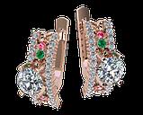 Серьги серебряные Феерия 41004, фото 2