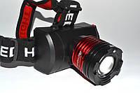 Налобный светодиодный фонарь Police BL-6968-Т6, фото 1