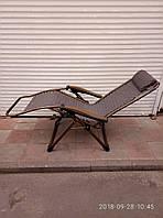Складное кресло-шезлонг, ПВХ+террилен усиленное макс. нагрузка 180 кг (плавная регулировка)
