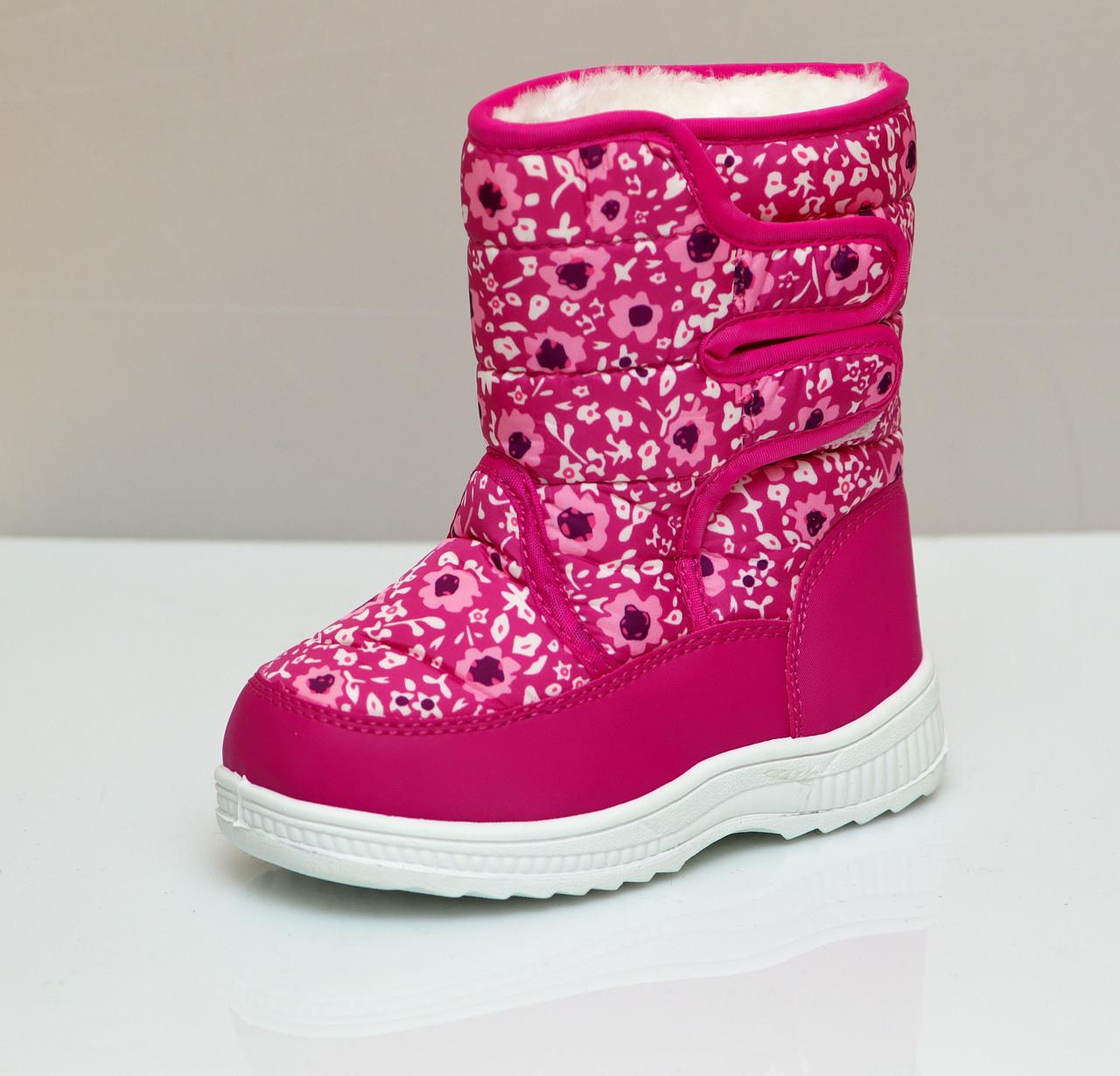 Детские дутики зимние сапоги на зиму для девочки розовый 27р.