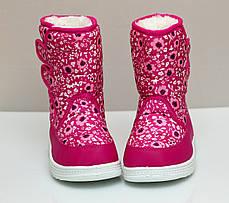 Детские дутики зимние сапоги на зиму для девочки розовый 27р., фото 2