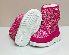 Детские дутики зимние сапоги на зиму для девочки розовый 27р., фото 3