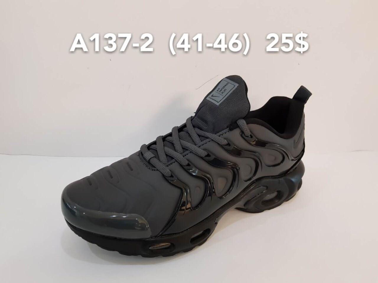 9b25d9a2 Кроссовки Nike (41-46): продажа, цена в Одессе. кроссовки, кеды ...