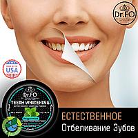 ОПТ Carbon Coconut Teetn Whitening для отбеливания зубов