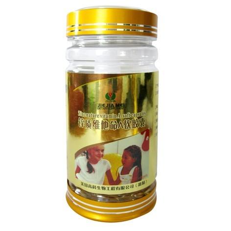 Цинк с витамин А капсулы Вековой Восток