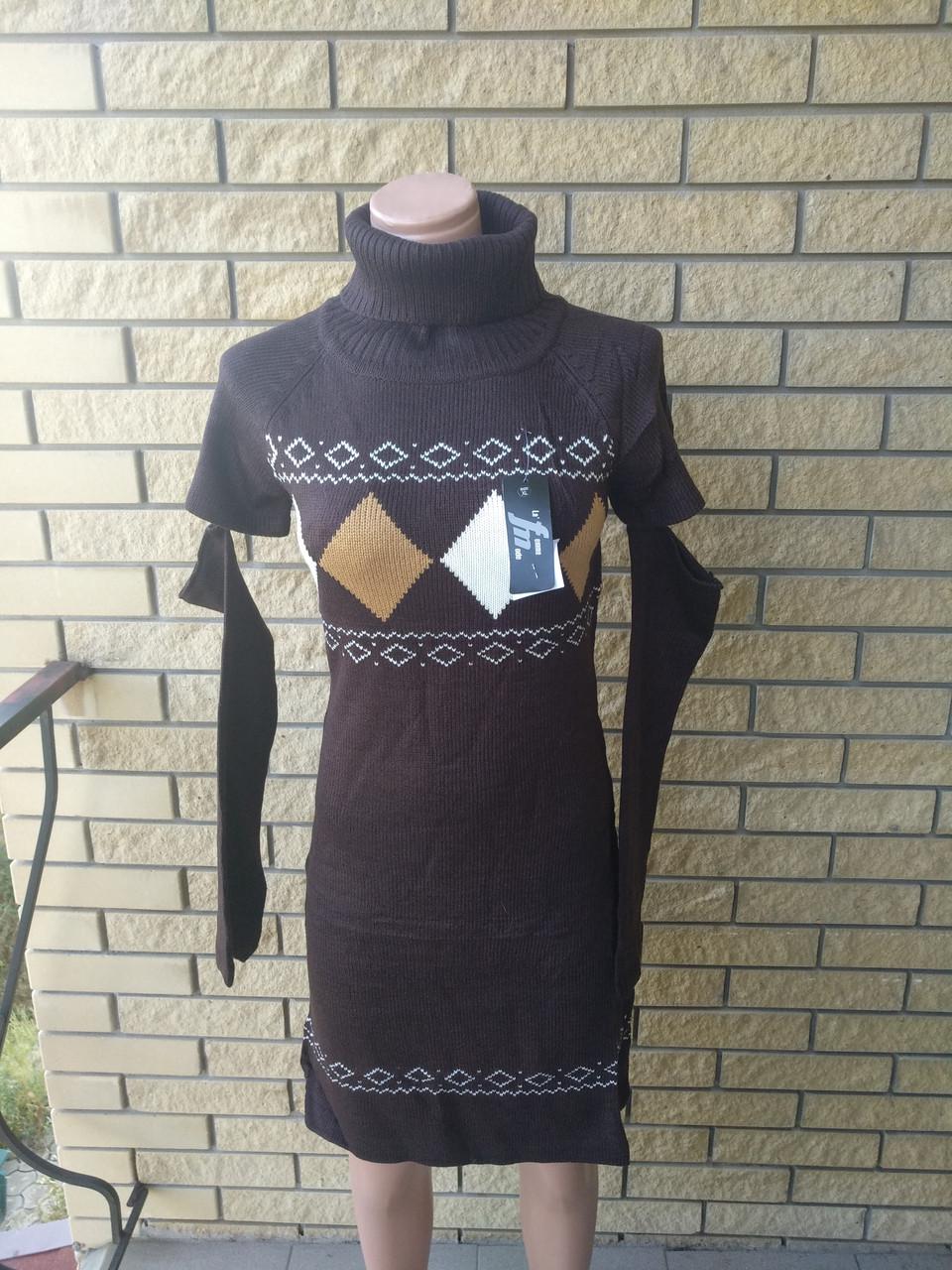 Свитер женский удлиненный, платье вязаное LA FEMME MODE, Турция