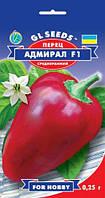 Перец Адмирал F1 гибрид среднеранний сладкий сочный крупный засухоустойчивый, упаковка 0,25 г