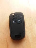 Чехол (силиконовый) для авто ключа Opel Insignia (Опель Инсигния) 2 кнопки