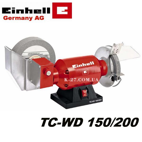 Точило Einhell TC-WD 150/200 (мокрый камень)