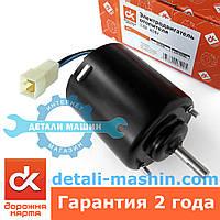 Электродвигатель отопителя (мотор печки) кабины МТЗ 12В 40Вт 19.3730 (пр-во ДК)