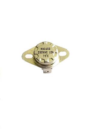 Термоотсекатель KSD303 аварийный / 250V / 10A / на 75°, фото 2