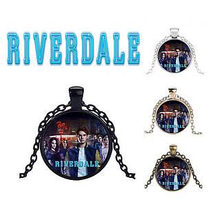 Кулон Все вместе  Riverdale Ривердэйл