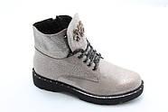 Стильные осенние ботинки ArasShoes 420-Pudra, фото 5