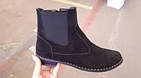 Женские замшевые ботинки деми. Украина