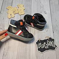 Ботинки детские демисезонные на мальчика 23,26 размер (14,8,16,6см)