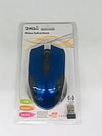 Компьютерная мышка JX-A624