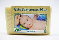 Натуральное мыло «Детское»