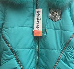 "Зимняя курточка для девочки ""Маргарита"", фото 2"