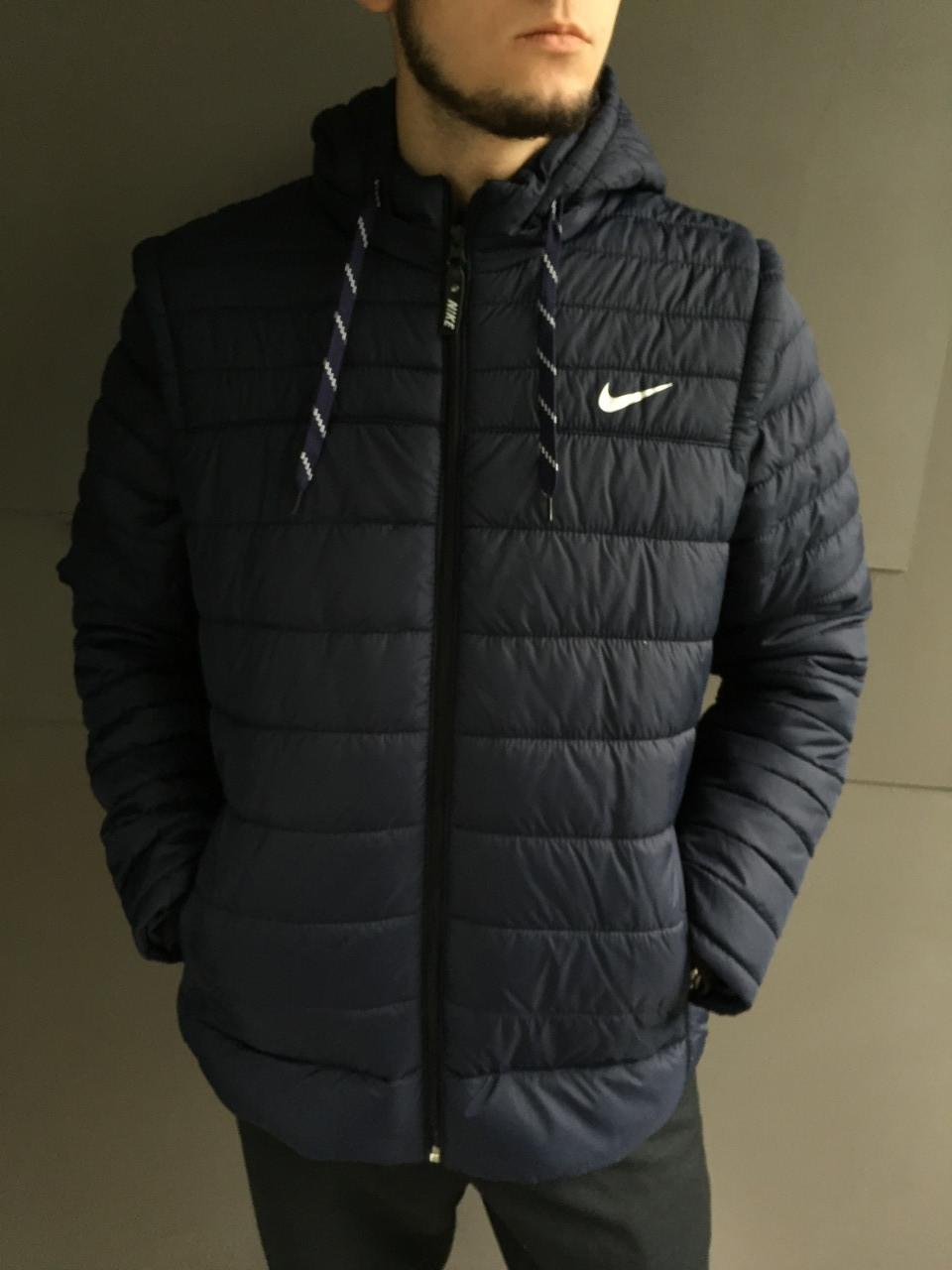 Мужская куртка Nike с отстегивающимися рукавами (трансформер)