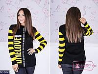 Женский свитер love