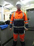 """Костюм дорожника """"Асфальт-Мастер"""" (полукомбинезон и куртка) со светоотражающими полосами, фото 10"""