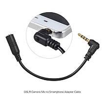 Адаптер для мікрофона, звуковий перехідник для підключення кліпу пластина мікрофона до телефону. (iPhone, Samsung), фото 3