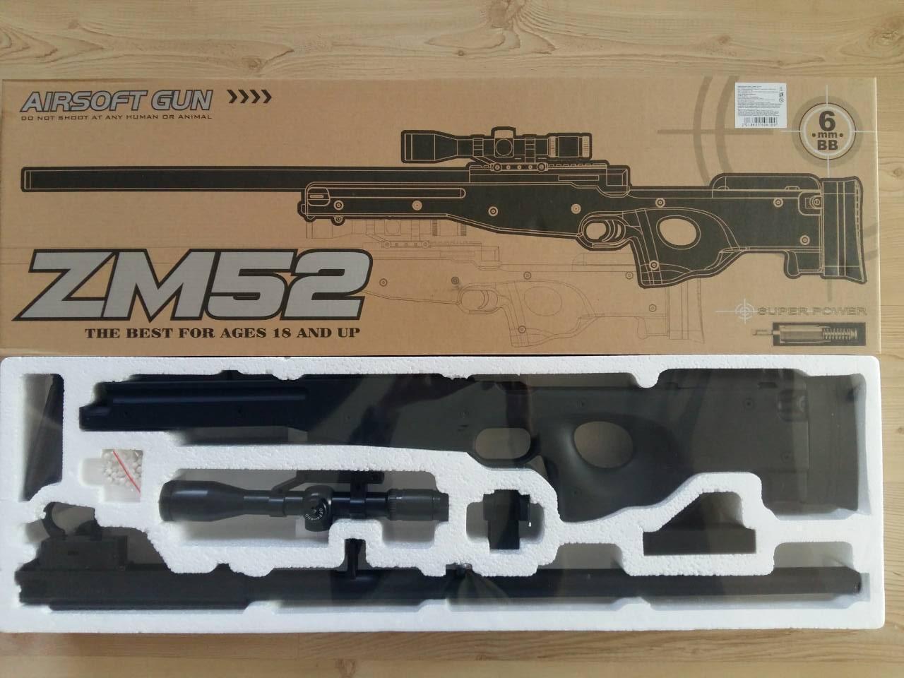 """Детское игрушечное оружие """"Снайперская винтовка"""" «Airsoft Gun» ZM52"""