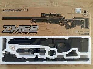 """Детское игрушечное оружие """"Снайперская винтовка"""" «Airsoft Gun» ZM52, фото 2"""