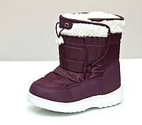 Детские дутики зимние сапоги на зиму для девочки фиолетовые 27р. 3891