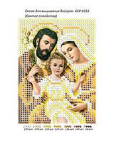 """Схема для вышивки бисером иконы """"Святе сімейство (Золото)"""""""