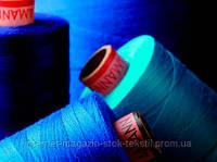 Нитки ALTERFIL,TRIGAN №80 1000м акционные цвета