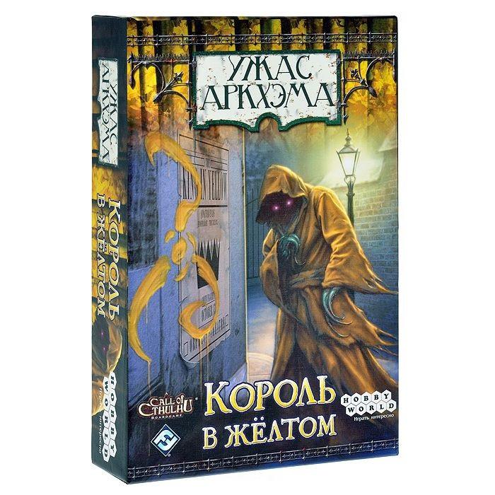 Настольная игра Ужас Аркхэма: Король в желтом