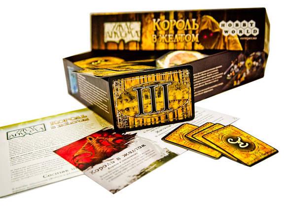Настольная игра Ужас Аркхэма: Король в желтом, фото 2