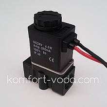 """Електромагнітний клапан, 1/4"""", 24V"""
