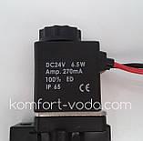 "Электромагнитный клапан, 1/4"", 24V, фото 2"