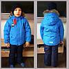 Раздельный зимний комбинезон Reime (аналог Reima) для мальчика 92р