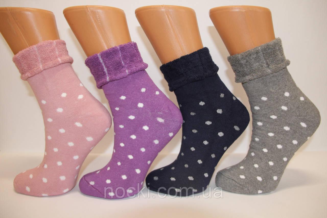 Женские зимние носки маржинал c отворотом