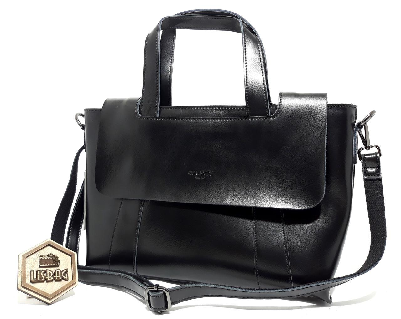 97f9ac95eb7c Черная женская кожаная сумка через плечо/на плечо формата А4 и А5 - Интернет  магазин