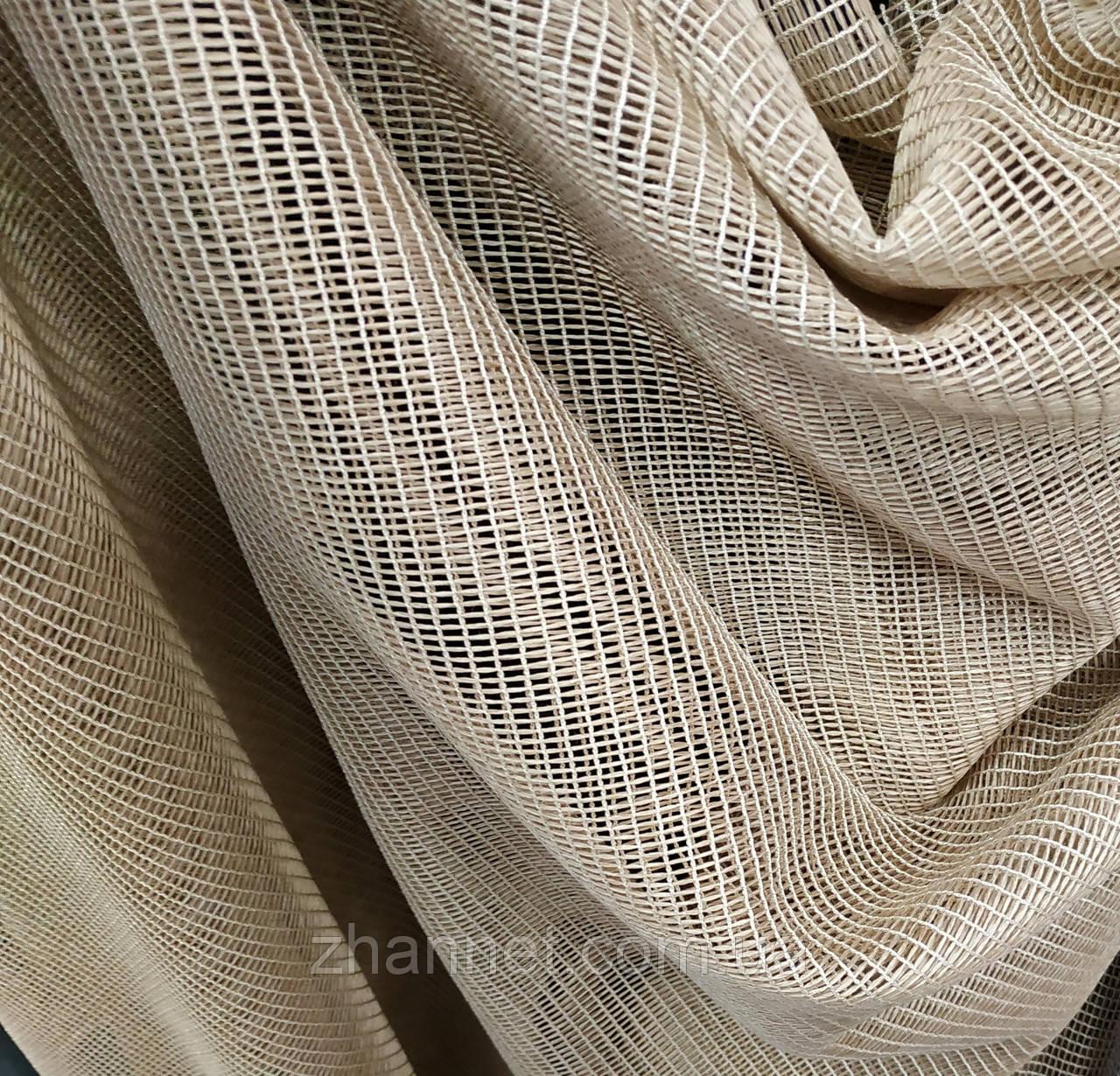 Тюль сетка Gerda золото-бежевый 280 см (180731)
