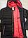 Куртка для хлопчика BMA-4980, фото 2