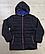 Куртка для хлопчика BMA-4980, фото 3