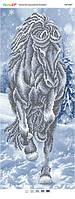 """Схема для частичной вышивки бисером """"Сніговий кінь"""""""