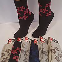 Носки женские зима (махра) оптом купить от склада 7 км Одесса