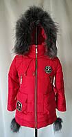 Зимние пальто для девочки  от производителя 34-44 красный