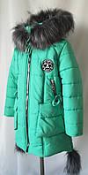 Зимняя куртка парка для девочки подростка  34-44 бирюзовый