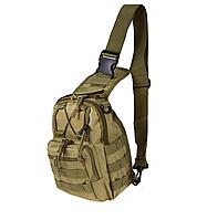 Рюкзак -сумка плечевая тактическая,турестична