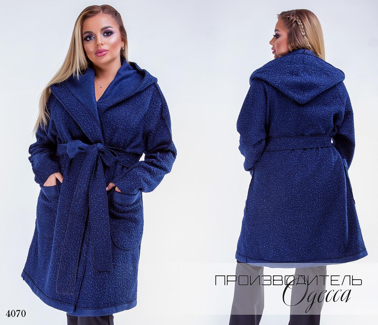 Пальто-кардиган без подкладки с капюшоном под пояс шерсть букле 48 ... 9e49d00b3ba66