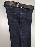 Мужские джинсы Guess D4399 темно-синие