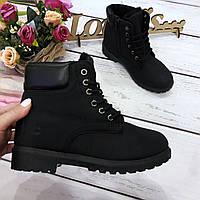 Женские зимние ботинки в стиле Timberland Р.36-41 маломерят